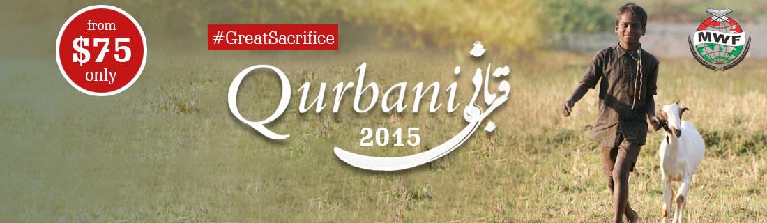 Annual Qurbani 2015