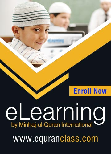 eLearning by MQI