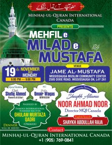 Annual Mawlid-un-Nabi (S.A.W.W) Conference 2018 @ Mississauga Muslim Community Center